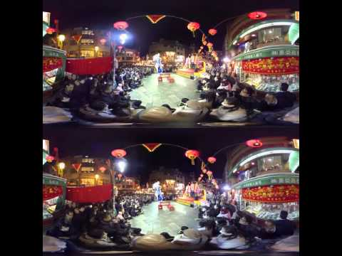 3D 360 Lion Dance at Kobe China Town by inouek3D