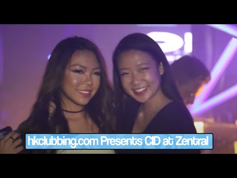 hkclubbing.com Presents CID