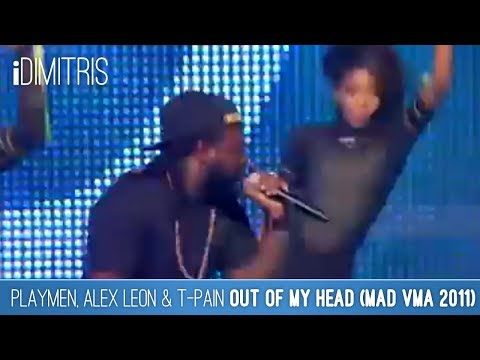 Playmen & Alex Leon feat. T-Pain - Out Of My Head (Mad Video Music Awards 2011)