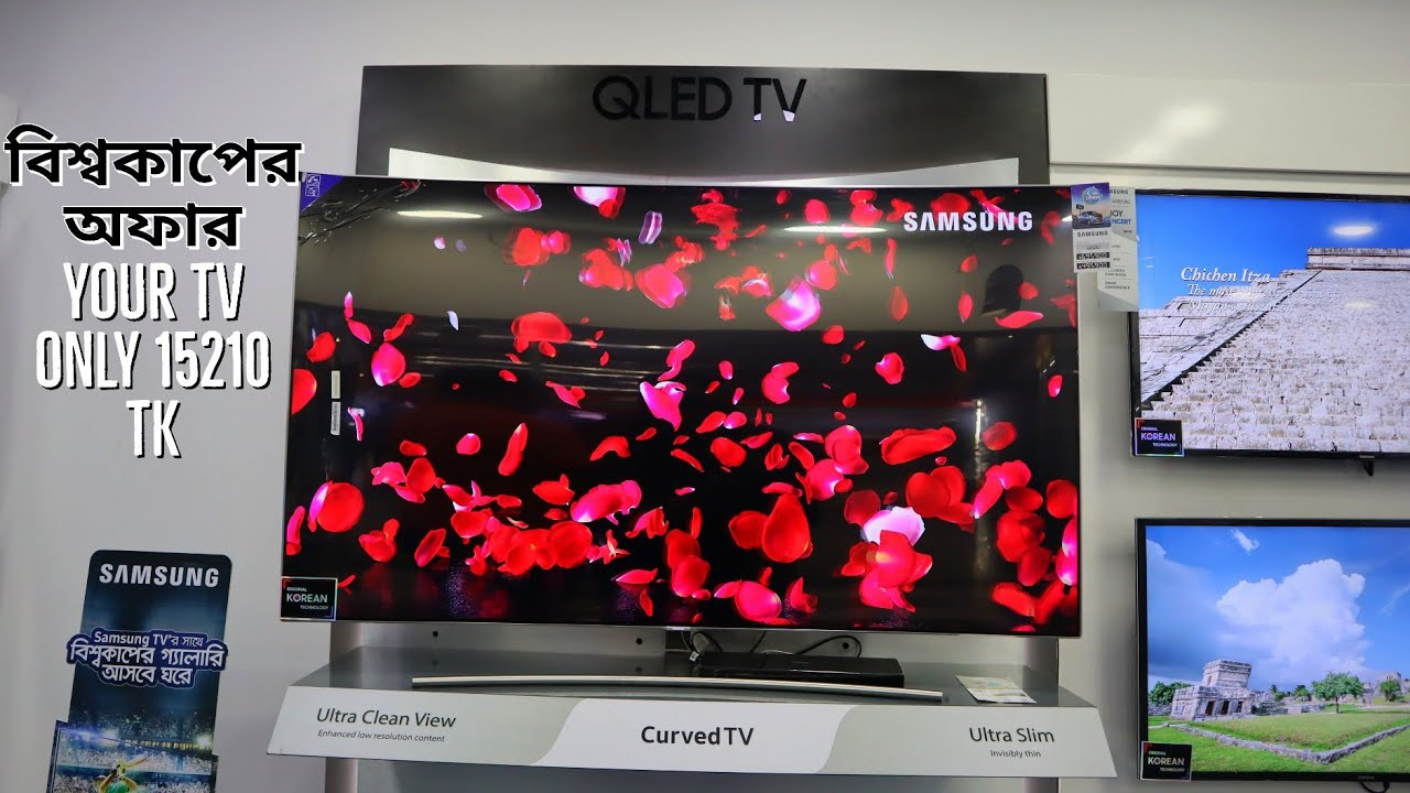 Official Price of Samsung Smart TV / Price of Sumsung QLED Curved TV /  Samsung LED TV