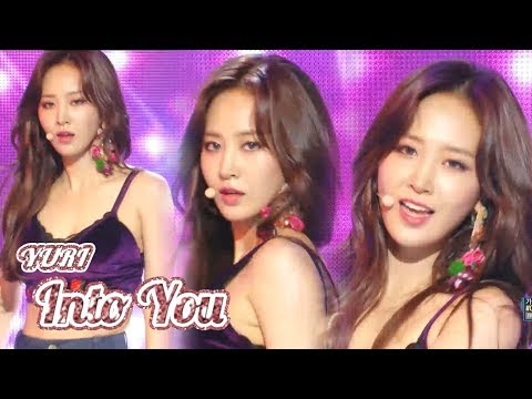 [HOT] YURI -  Into You , 유리 - 빠져가 Show Music core 20181013