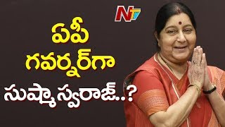Sushma Swaraj denies report of appointment as AP Governor..