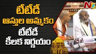 TTD governing council takes key decision over temple asset..