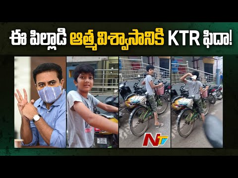 KTR likes this boy, tweets a video of his self confidence, composure