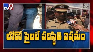 Kacheguda Trains Collision: Loco pilot stuck in the cabin-..