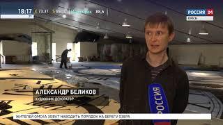 Омский государственный Музыкальный театр готов подарить зрителям сказку