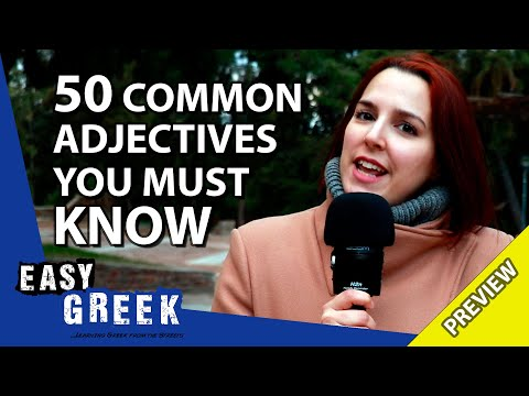 50 common Greek adjectives every beginner must know (Trailer)   Super Easy Greek 21 photo