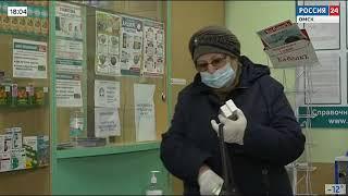 Александр Бурков поручил разобраться в ценообразовании на популярные лекарственные препараты