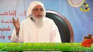 شرح منظومة الدرر اللوامع - باب الياءات الزوائد / 7