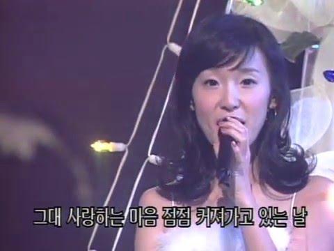 샵 - 내 입술 따뜻한 커피처럼 (2001年)
