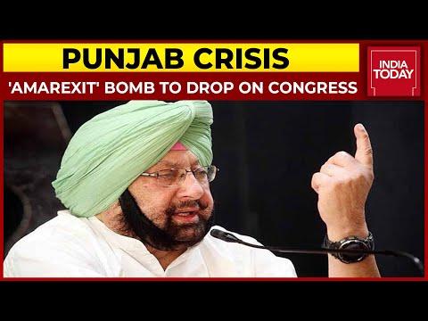 Captain To Quit Congress? 'Amarexit' Bomb To Drop On Congress; G-23 Vs Congress Rift | 6 PM Prime