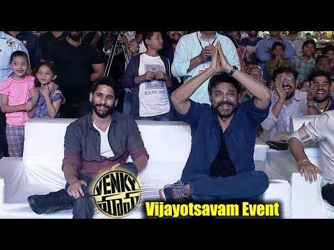 Venky-Mama-Vijayotsavam-Event