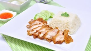 Chicken Rice with Crispy Chicken (Thai Food) – Khao Man Gai Tod ข้าวมันไก่ทอด