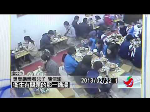 【東方工商】嗆聲「學生妹」【陳平偉素材】