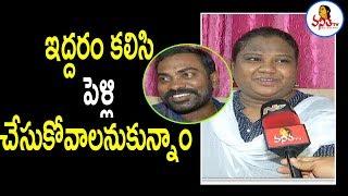 YSRCP MP Goddeti Madhavi To Marry Her Childhood Friend- In..