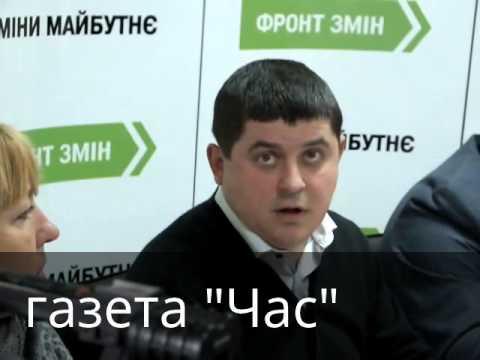 Бурбак обіцяє очистити Буковину від Папієва