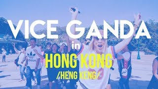 Vice Ganda in HengKeng!!