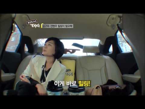 [택시]스타강사 김미경