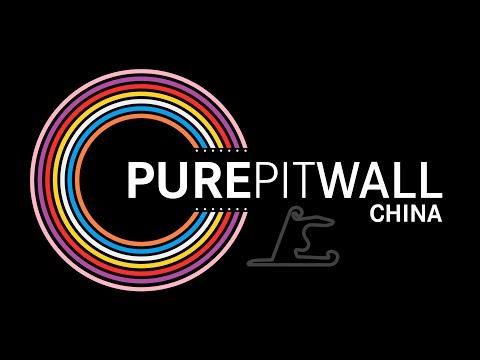 2018 Chinese Grand Prix F1 Debrief