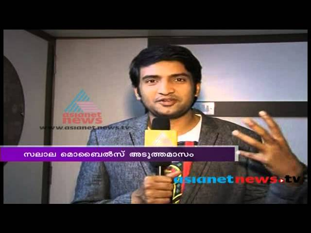 Santhanam's first ever malayalam movie performance - Asianet News Exclusive