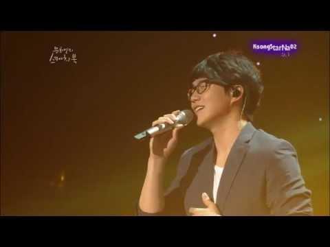 성시경 Sung Si Kyung - 너는 나의 봄이다 You are my spring