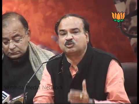 Rashtriya Ekta Yatra: Sh. Ananth Kumar: 26.01.2011