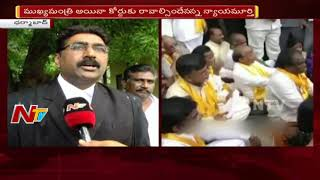 Babli Case: CM Chandrababu's advocate face to face..