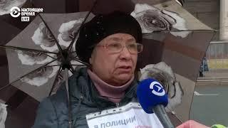 Пенсионерка — том,