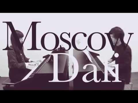 Moscow Daliモスクワ・ダリ「悪戯道化師による1人サーカスショー」