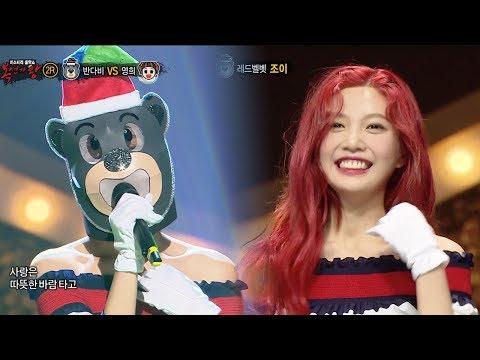JOY (Red Velvet) -
