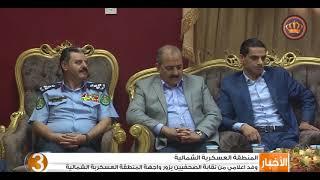 وفد إعلامي من نقابة الصحفيين يزور واجهة المنطقة العسكرية الشمالية ...