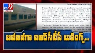Online passenger train booking starts on IRCTC: All you ne..