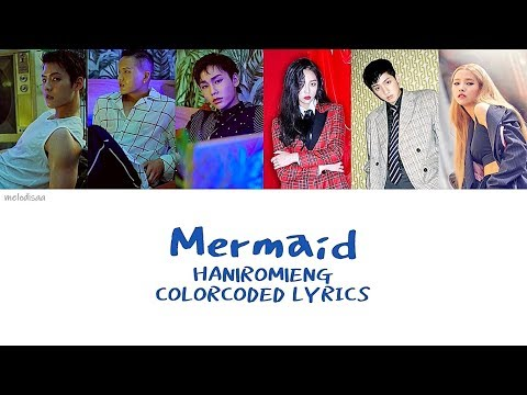 [HAN|ROM|(TURN ON CC)ENG] United Cube Rap Line - Mermaid Lyrics