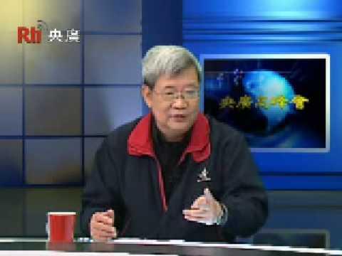 王曉波:蔣介石是228元凶? 有待歷史評斷!