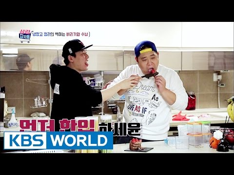 Moon Seyoon cleans up his fridge today! [Mr. House Husband / 2017.01.10]