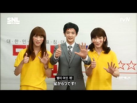 SHINee SNLコント「危ないマネージャー」 [日本語字幕]