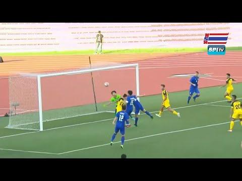 ฟุตบอลชาย ซีเกมส์ 2019 ไทย vs บรูไน 28 พฤศจิกายน 2019