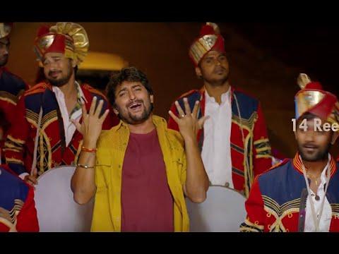 Krishnagaadi-Veera-Prema-Gaadha-Title-Song-Trailer