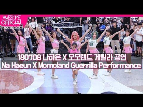 나하은 (Na Haeun) X 모모랜드 (Momoland) - 180708 게릴라 공연 - Baam & 뿜뿜