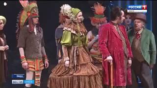 В Омском театре драмы состоялась премьера спектакля «Лев Гурыч Синичкин»