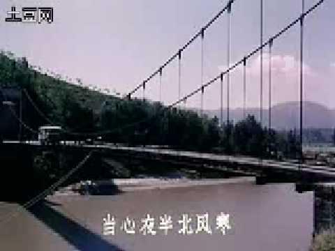 电影《戴手铐的旅客》 驼铃 李双江