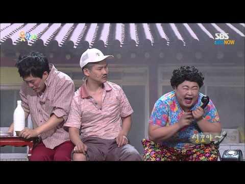 SBS [웃찾사] - 성호야(2014.06.06)
