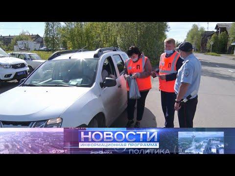 """Информационная программа """"Новости"""" от 15.06.2021"""