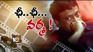 Discussion: Why RGV has Grudge on Pawan Kalyan!..