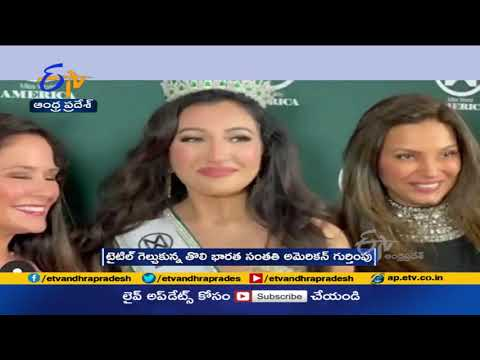 Shree Saini becomes first Indian-American to be crowned Miss World America, face burned in car crash