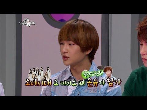 【TVPP】Onew(SHINee) - SM Casting behind story 온유(샤이니) - SM 캐스팅된 계기 @ The Radio Star