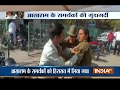 Watch: Asaram Bapu's supporters attack woman police brutal..