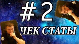 АКТЁР ЧЕКАЕТ СТАТУ #2