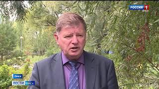 В 450 миллионов рублей обойдется благоустройство «Зеленого острова»