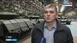 На Омском заводе транспортного машиностроения состоялась отгрузка первой партий модернизированных танков